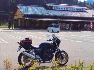 michinoeki_ikkouikkinosato2
