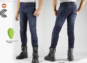 KOMINE WJ-737S Jeans
