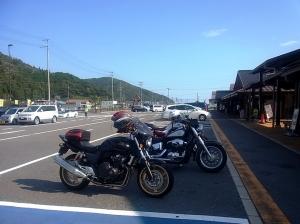 shiotsukaidou_adikamanosato