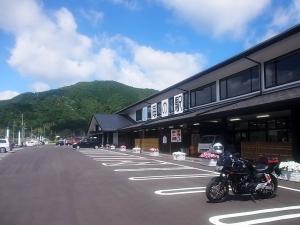 uminoeki
