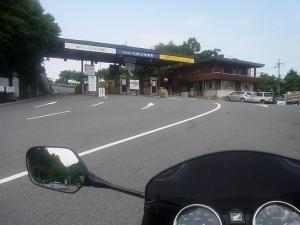 hieizan_driveway
