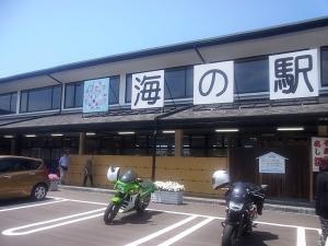 uminoeki_chidorien