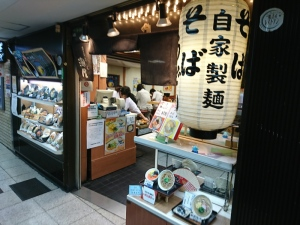shinumeda_shokudougai3