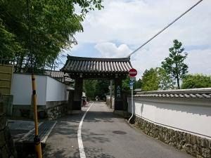 nanzenji_daijakumon