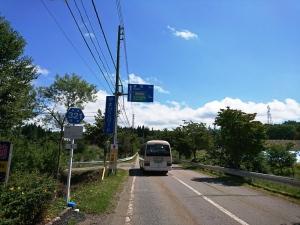 yamabiko_road