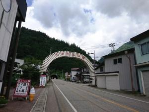 kokiriko_no_sato