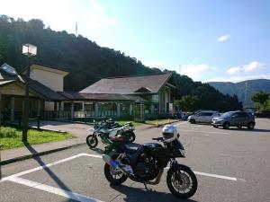 michinoeki_sena