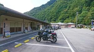 maze_mikinosato