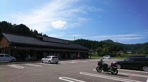 michinoeki_ikkouikkinosato