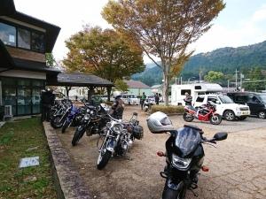kutuki_shinhonjin1105